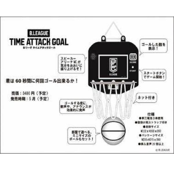 SHINE 日本職籃 壁掛式聲光籃框遊戲組 SHINE,日本職籃,籃框,投籃