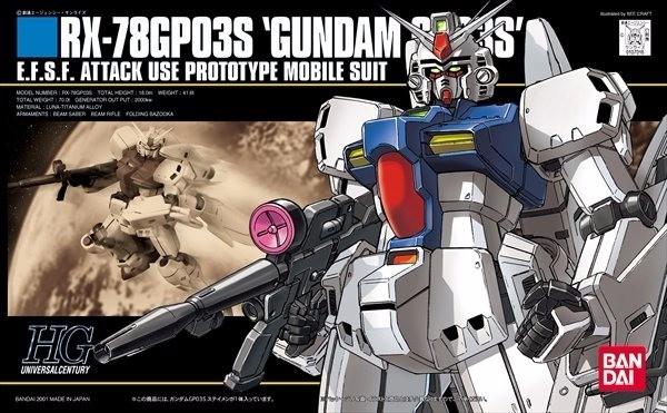 HGUC 1/144 #025 RX-78GP03 鋼彈GP03S