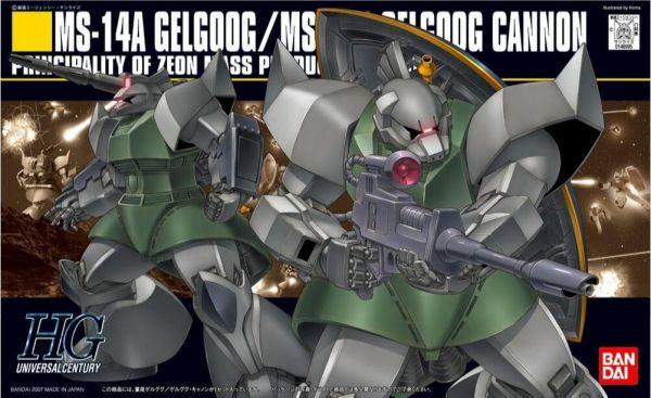 HGUC 1/144 #076 MS-14A 量產型傑爾古格 + MS-14C 傑爾古格加農