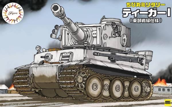 丸戰車 東部戰線 虎式戰車 一號 FUJIMI TM10 富士美 蛋艦 蛋車 組裝模型 FUJIMI,蛋艦,蛋船,蛋機,蛋車,北非戰線,虎式,tiger,東部戰線,