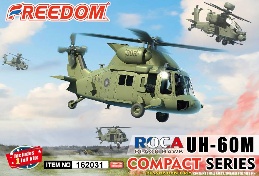 FREEDOM UH-60M BLACK HAWK  黑鷹直升機 中華民國陸軍版 台灣限定版 組裝模型 FREEDOM,UH-60M,BLACK,HAWK,黑鷹,直升機,中華民國,陸軍,版,台灣,限定版,組裝模型,