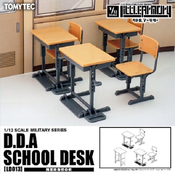 TOMYTEC 1/12迷你武裝 LD013 指定防衛校之桌 TOMYTEC,迷你武裝,指定防衛校之桌