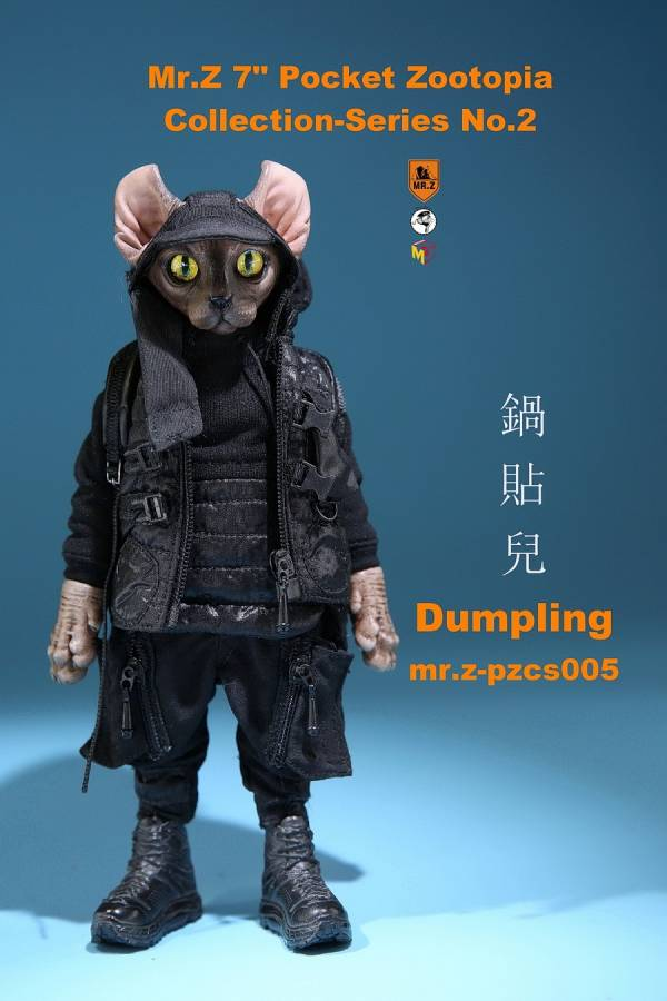 Mr.Z 口袋動物城系列 第二彈 貓咪鍋貼兒 Mr.Z,老朱,口袋動物城系列,第二彈,貓咪鍋貼兒