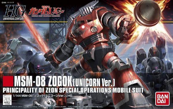 HGUC 1/144 #161 鋼彈UC MSM-08 佐寇克 ZOGOK (UC版)