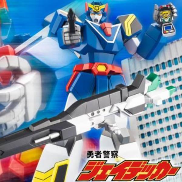 Kotobukiya 壽屋 勇者警察 德卡特 麥克斯凱農砲 組裝模型 Kotobukiya,勇者警察,德卡特,麥克斯凱農砲,組裝模型