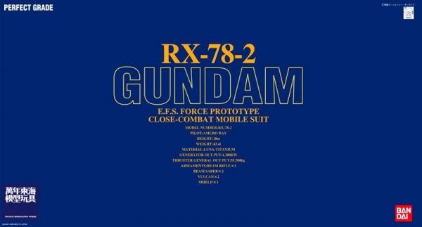 [7月再販] BANDAI PG 1/60 RX-78-2 鋼彈 GUNDAM 初鋼 機動戰士鋼彈