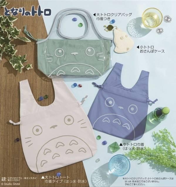 ENSKY 宮崎駿 龍貓 龍貓提袋 全4種分別販售 ENSKY,宮崎駿,龍貓,龍貓提袋