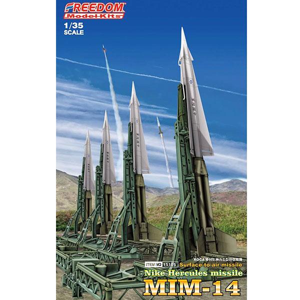 Freedom 勝利女神飛彈MIM-14 國軍版 附國軍水貼塗裝 組裝模型 Freedom,勝利女神飛彈,MIM-14,國軍