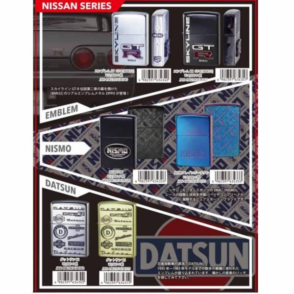 ZIPPO 打火機 日產NISSAN汽車聯名款 GTR 達特桑DATSUN NISMO 全6種分別販售 PENGUIN,ZIPPO,打火機,日產NISSAN,達特桑DATSUN