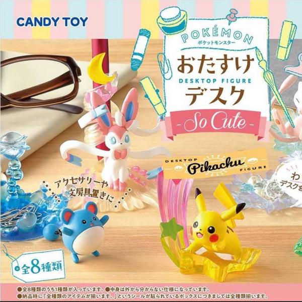 RE-MENT 盒玩 精靈寶可夢 桌上小物so cute篇 全8種 一中盒8入販售 *8 RE-MENT,盒玩,精靈寶可夢,桌上小物so cute篇