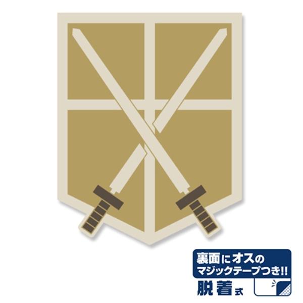 [再販] COSPA 進擊的巨人 訓練兵團 可拆卸徽章  [再販],COSPA,進擊的巨人,訓練兵團,可拆卸徽章,