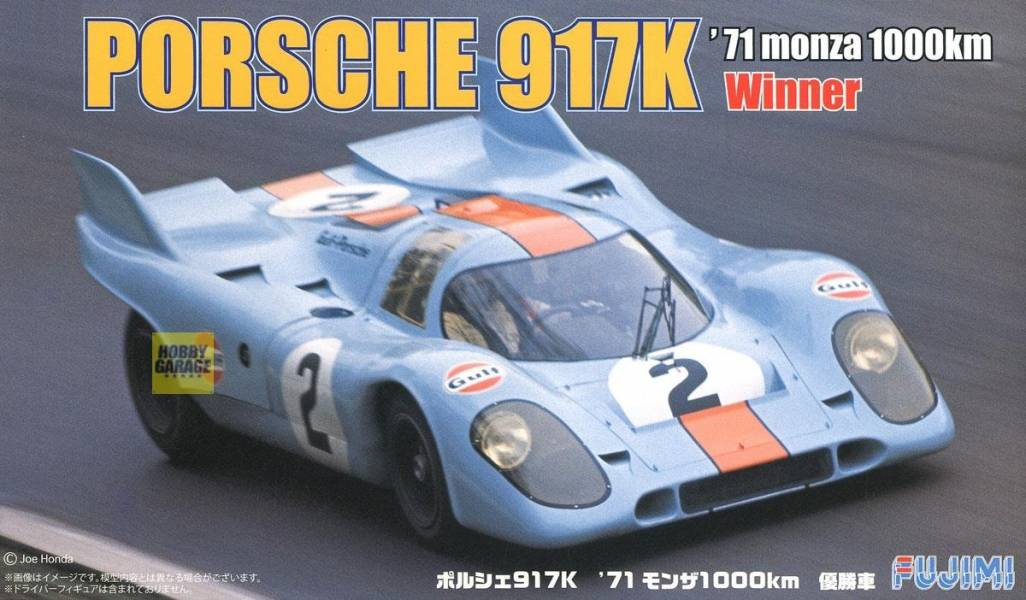 1/24 Porsche 917K 1971 Monza 1000km 優勝車 FUJIMI RS98 富士美 組裝模型 FUJIMI,1/24,RS,Ford,GT40,1966,LeMans,利曼, ,Porsche,917K,1971,Monza,1000km,優勝車,