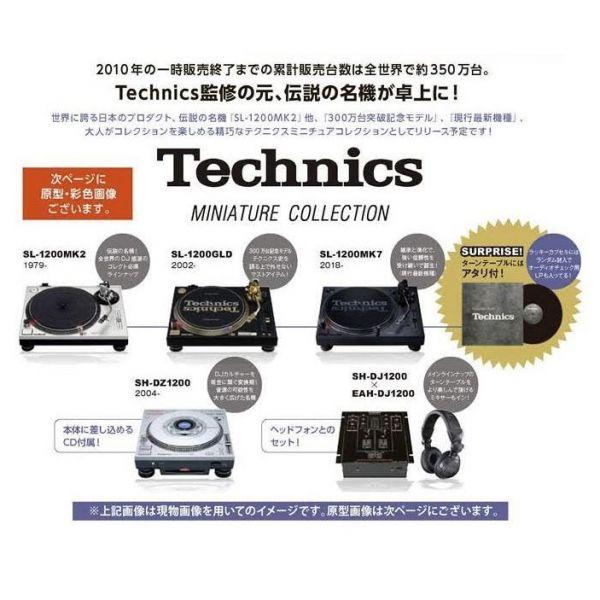Kenelephant 扭蛋 Technics 微型收藏 全5種 隨機5入販售 Kenelephant,扭蛋,Technics,微型收藏