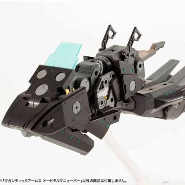 壽屋 MSG 巨神機甲15 Orbital Maneuver 軌道飛艇 組裝模型 Kotobukiya,MSG,巨神機甲,Orbital Maneuver,軌道飛艇