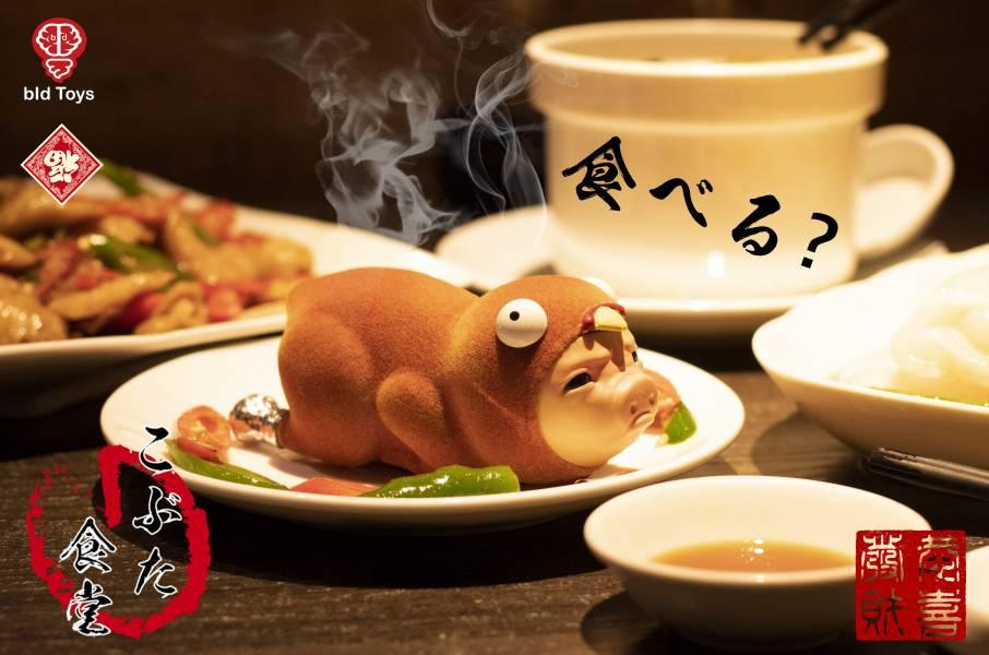 Bid Toy 粗豬食堂 年菜系列 烤春雞 Rosuto Bid Toys,粗豬食堂,新品,年菜系列,烤春雞,Rosuto