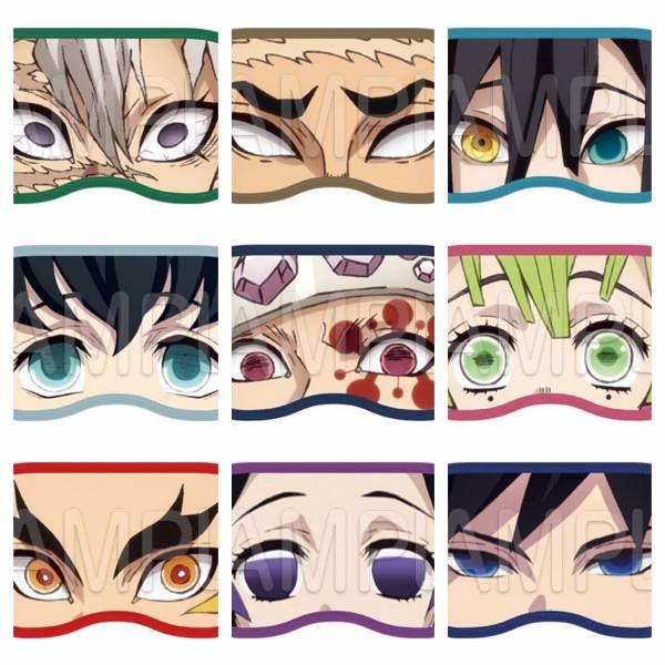 COSPA 鬼滅之刃 九柱 眼罩 全9種 個別販售 COSPA,鬼滅之刃,九柱,眼罩,全9種,個別販售,