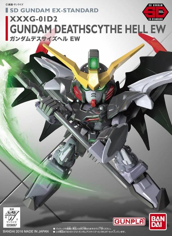 BANDAI SD 鋼彈 EX-STANDARD 012 地獄死神鋼彈 組裝模型 鋼彈W,地獄死神