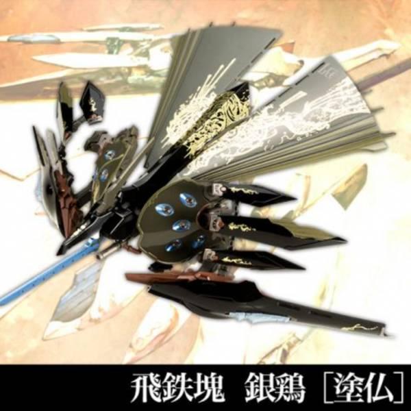 Kotobukiya 壽屋 1/144 飛鐵塊 銀鶏 塗佛 組裝模型 Kotobukiya,壽屋,1144,飛鐵塊,銀鶏,塗佛,組裝模型,