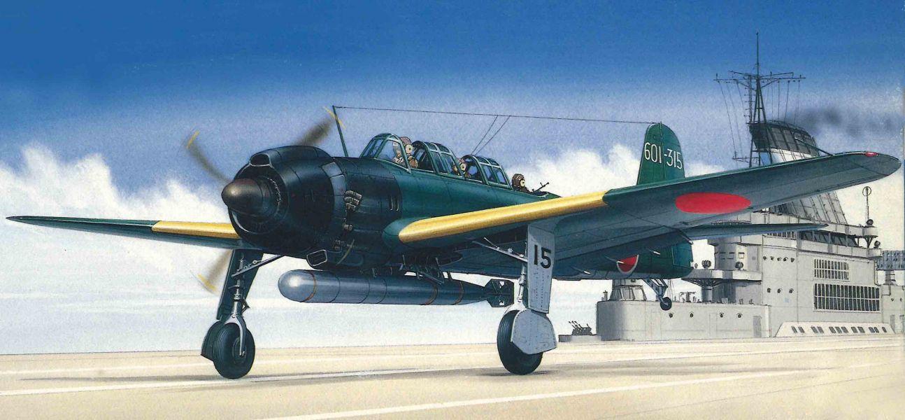 1/72 中島艦上攻撃機 天山 11型 12型 12型 甲 FUJIMI C41 日本海軍 富士美 組裝模型 FUJIMI,1/72,C,日本海軍,中島,艦上攻擊機,天山,11型,12型,甲,