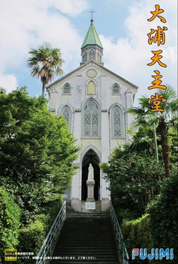 大浦天主堂 FUJIMI 建25 富士美 組裝模型 FUJIMI,日本建物,札幌,時計台,