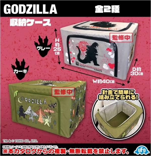 SK JAPAN 景品 哥吉拉 摺疊收納盒 全2種販售  SK JAPAN,景品,哥吉拉,摺疊收納盒,全2種販售,