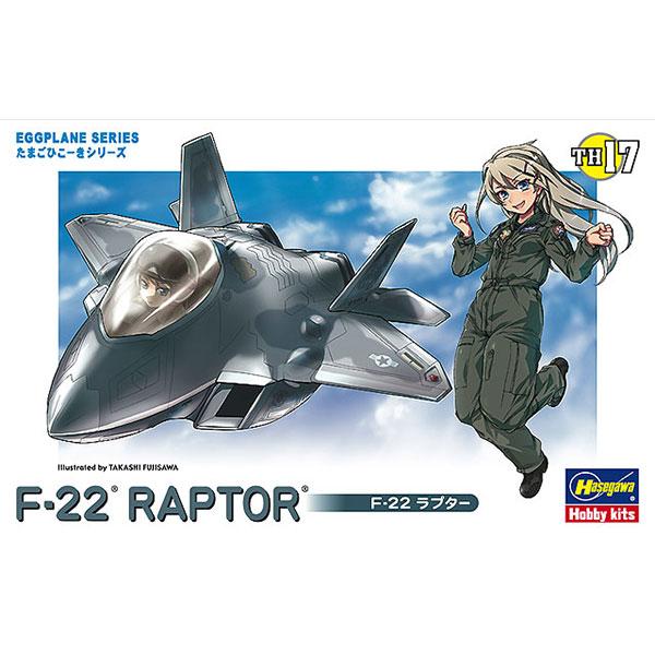 Hasegawa 蛋機 F-22猛禽戰鬥機 組裝模型 Hasegawa,蛋機,F-22猛禽戰鬥機