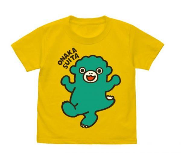 COSPA  哥吉拉  Chibi GODZILLA  肚子餓了 孩童短袖T恤  鵝黃色 COSPA,哥吉拉,Chibi,GODZILLA,肚子餓了,孩童,短袖,T恤,鵝黃色,