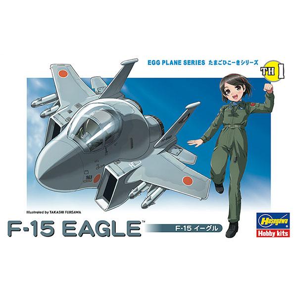 Hasegawa 蛋機 F-15鷹式戰鬥機 組裝模型 Hasegawa,蛋機,F-15鷹式戰鬥機
