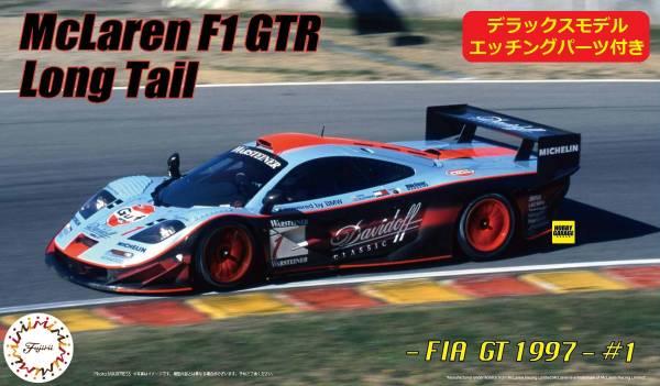1/24 McLaren F1 GTR 長尾賽道版 1997 FIA GT 1號車 DX 付蝕刻片 FUJIMI RS95EX1 富士美 組裝模型 FUJIMI,1/24,RS,McLaren,F1,GTR,Long Tail,FIA,1997,1,長尾賽道,DX,蝕刻片,組裝模型