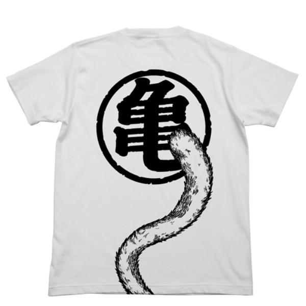 [再販] COSPA 七龍珠Z 悟空的尾巴 短袖T恤 白色 COSPA,七龍珠Z,悟空的尾巴,短袖T恤,白色,