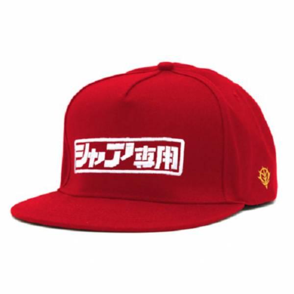 [再販] COSPA 機動戰士鋼彈 夏亞專用標誌 刺繡平板棒球帽 COSPA,機動戰士鋼彈,夏亞專用標誌,刺繡平板棒球帽