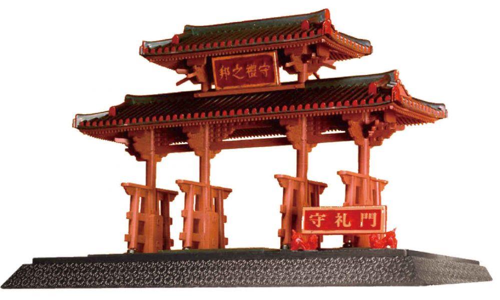 首里城 守禮門 FUJIMI 建30 富士美 組裝模型 FUJIMI,富士美,建,首里城,守禮門,