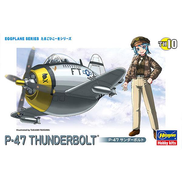 Hasegawa 蛋機 P-47雷霆式戰鬥機 組裝模型 Hasegawa,蛋機,P-47,雷霆式戰鬥機