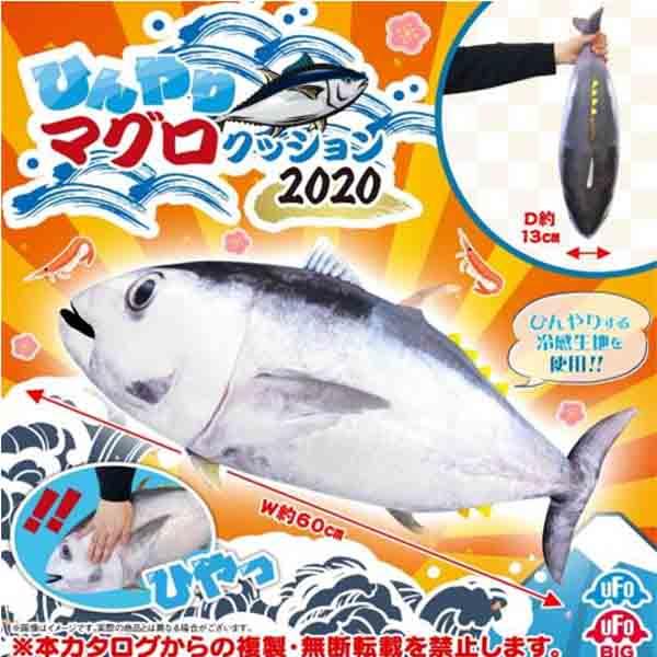 SK JAPAN 景品 冷凍鮪魚靠墊 2020版 約60cm SK JAPAN,景品,冷凍鮪魚靠墊 2020版,約60cm