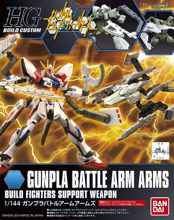 HGBC 1/144 #010 鋼彈創鬥者 對戰掛壁武裝組 GUNPLA BATTLE ARMS 鋼彈創鬥者,HGBF,1/144,