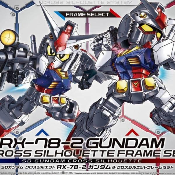 SDCS 01 RX-78-2 鋼彈&CS白色骨架套組 SDCS,初鋼,鋼彈,骨架