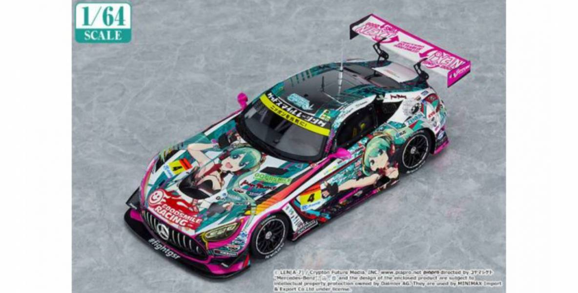 Good Smile 1/64 GOODSMILE 初音未來 AMG 2020 SUPER GT Good Smile ,1/64 ,GOODSMILE ,初音未來 ,AMG ,2020 ,SUPER GT