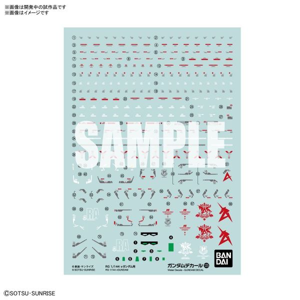 BANDAI 組裝模型 鋼彈水貼紙No.125 RG 1/144 ν鋼彈用 BANDAI,組裝模型,鋼彈,水貼,紙,No.125,RG,1/144,ν鋼彈用,