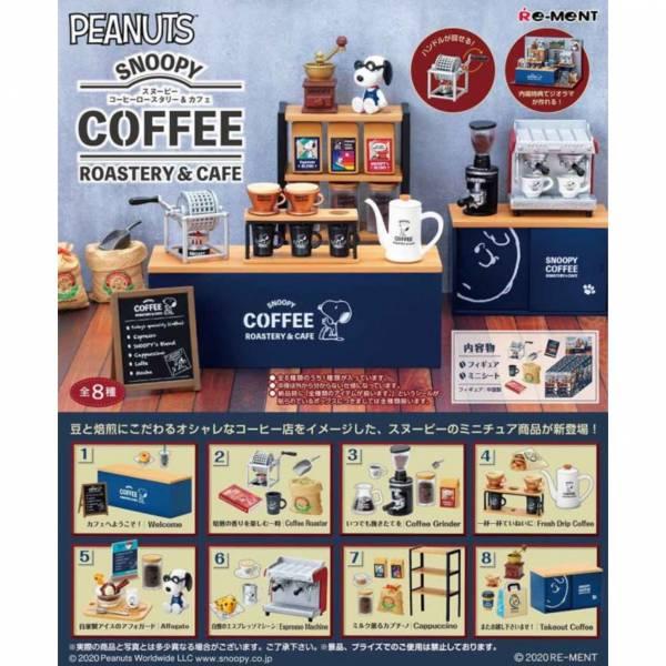 Re-ment 盒玩 史努比烘焙咖啡坊場景組 一中盒8入販售 Re-ment,盒玩,史努比,烘焙咖啡坊場景組
