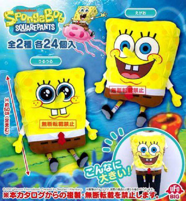 SK JAPAN 景品 海綿寶寶BIG絨毛玩偶 全2種販售 SK JAPAN,景品,海綿寶寶BIG絨毛玩偶