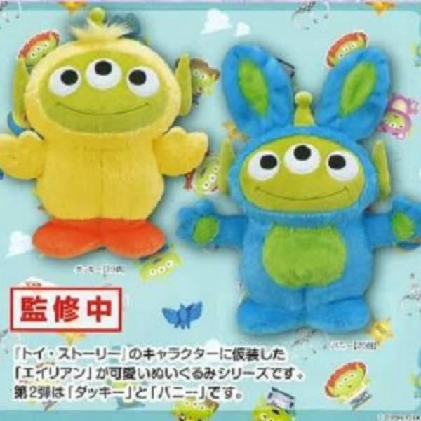 SEGA 景品 迪士尼 玩具總動員 三眼怪鴨霸裝&三眼怪兔崽子 絨毛玩偶 全2種販售 SEGA,景品,迪士尼,玩具總動員,三眼怪鴨霸裝,三眼怪兔崽子