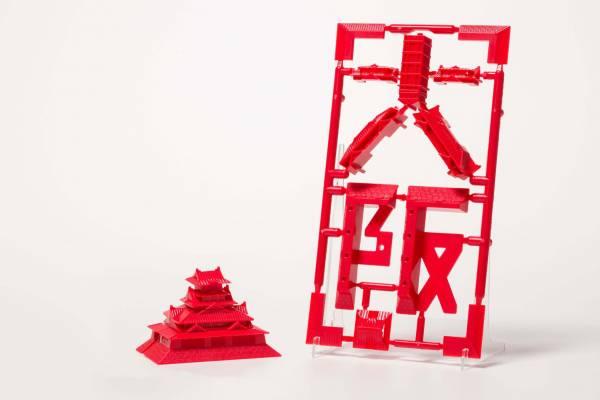PLEX-POPY / 大阪城字體模型 / 紅色 PLEX,大阪城模型