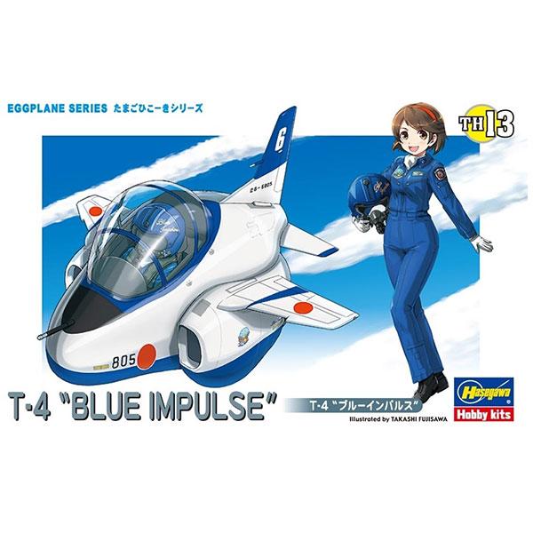 Hasegawa 蛋機 日本航空自衛隊 藍色衝擊波飛行表演隊 組裝模型 Hasegawa,蛋機,日本航空自衛隊,藍色衝擊波飛行表演隊,組裝模型