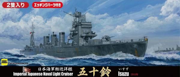 1/700 輕巡洋艦 五十鈴 1944 付蝕刻片 FUJIMI 特58EX-1 日本海軍 富士美 組裝模型 FUJIMI,1/700,特58,EX,巡洋艦,五十鈴,1944,蝕刻片,