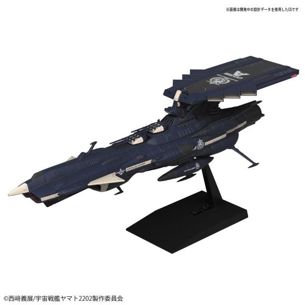 BANDAI MECHA COLLE 機體收藏集 / 宇宙戰艦大和號2202 地球聯邦 AAA-3 阿波羅諾姆號 BANDAI,機體收藏集,宇宙戰艦大和號2202,地球聯邦,AAA-3,阿波羅諾姆號