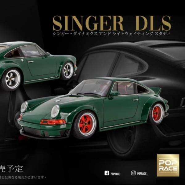 POP RACE 1/18 保時捷 Singer DLS 金屬橡木綠 迷你車 POP RACE,1/18,保時捷,Singer,DLS,金屬橡木綠,迷你車,