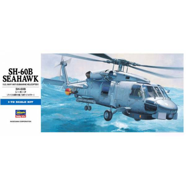 [再販] HASEGAWA 1/72 SH-60B 海鷹直升機 組裝模型 [再販],HASEGAWA,1/72,SH-60B,海鷹直升機,組裝模型,