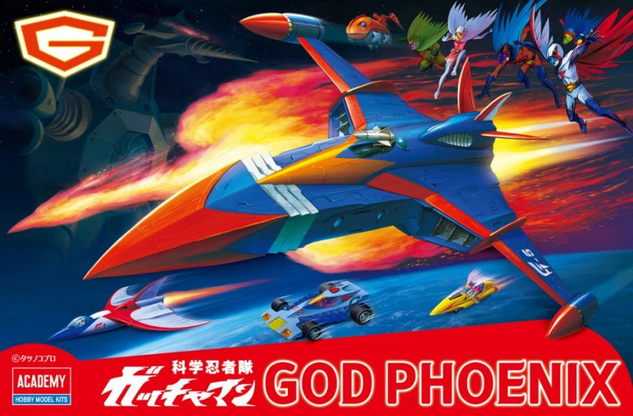 ACADEMY 科學小飛俠 鳳凰號 組裝模型 ACADEMY,科學小飛俠,鳳凰號,組裝模型,