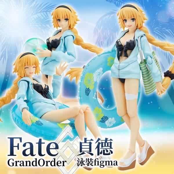 GOOD SMILE Max Factory figma #451 Fate/Grand Order FGO Archer 貞德 泳裝 GSC,GOOD SMILE,好微笑,Max Factory,figma,#451,Fate/Grand Order,Archer,FGO,貞德,泳裝