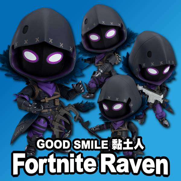 Good Smile 黏土人 #1435 要塞英雄 Fortnite Raven GOOD SMILE,黏土人, #1435,要塞英雄 Fortnite Raven